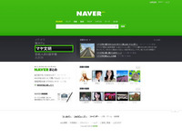 NAVER_top.jpg