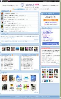 fig1_finearc.jpg